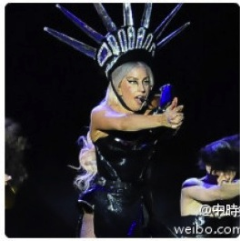 The Born This Way Ball in Taipei (May 17)