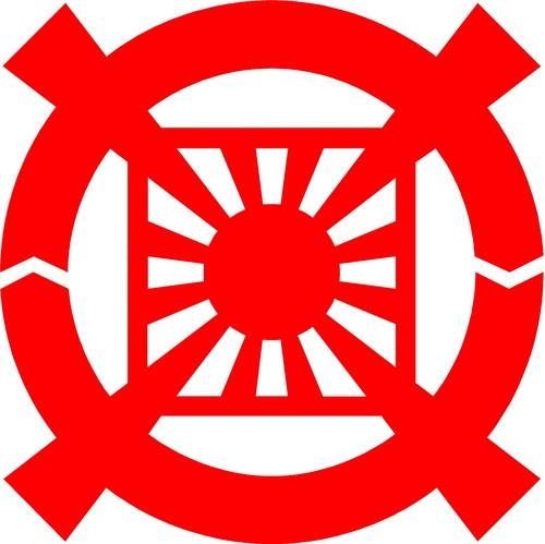 Unificationist Symbol