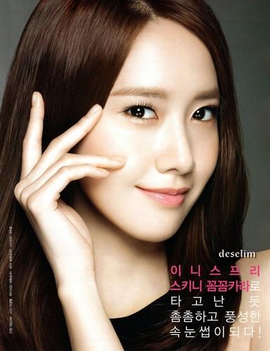 Yoona @ Vogue Girl Magazine June Issue
