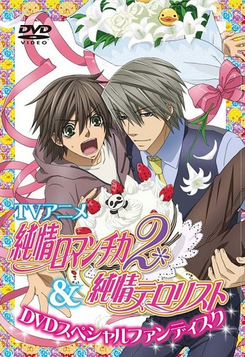 junjou romantica wallpaper containing anime called junjou romantica