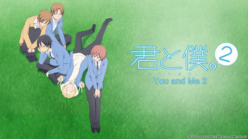 Kimi to Boku images kimi to boku wallpaper and background photos