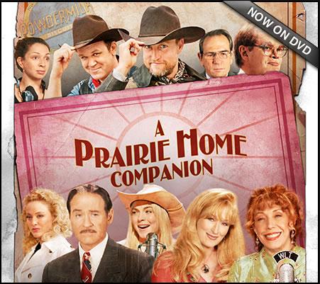 prairie ホーム companion