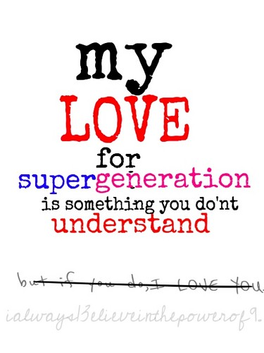 sugen love~