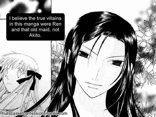 Akito Confessions