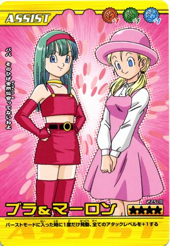 BURA AND MARRON - DRAGONBALL GT