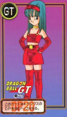 Dragonball Z Girls Only Images Bulla Breifs Wallpaper And