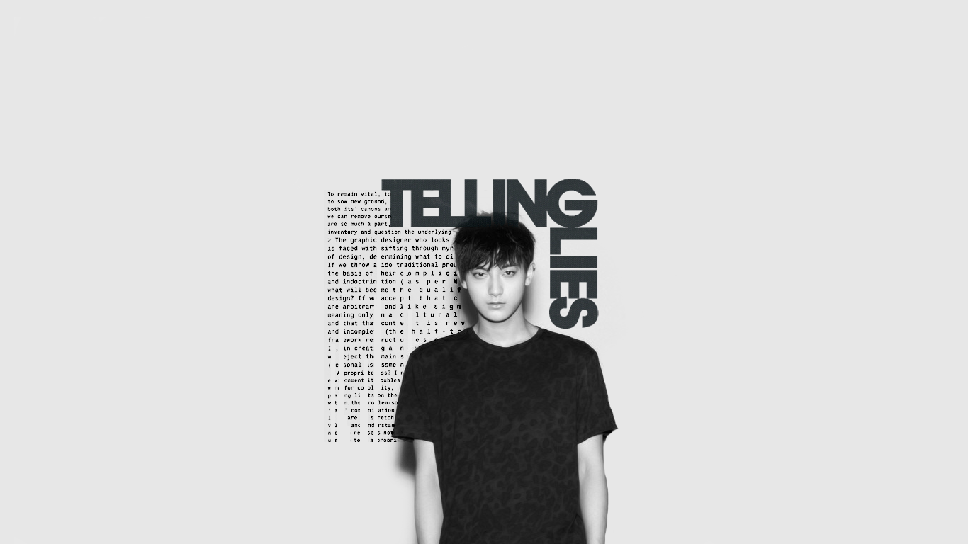 Cool Tao wallpaper