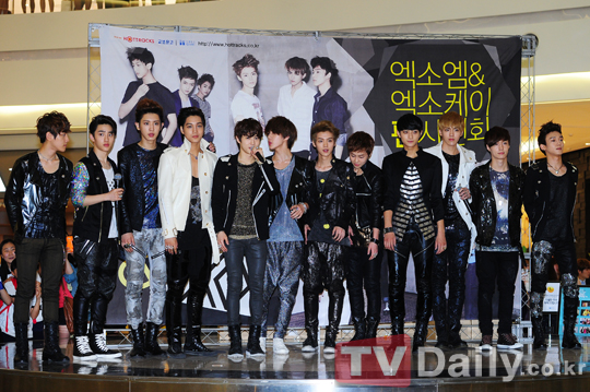 EXO-K @ Hottracks Fansign Event
