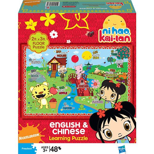 English and Chinese Learning Puzzle