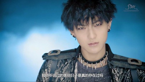 Tao 壁紙 possibly containing a dashiki and a ブラウス titled Mama screenshot.
