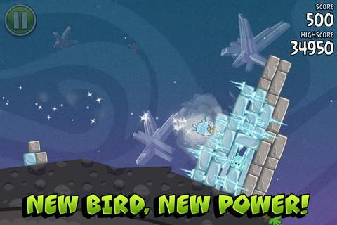New Bird New Power