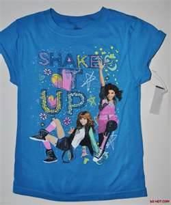 Shake it up merchandaice