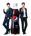 TVXQ Pepsi