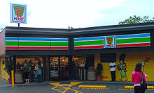 The real Kwik-e-mart - the-simpsons Fan Art