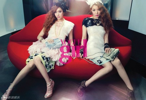Tiffany & Jessica for Vogue Girl 2012 May Issue