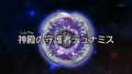 Try to translate......I will give the translation until somebody comments - beyblade-metal-fusion photo