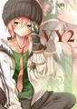 VY2 Yuuma