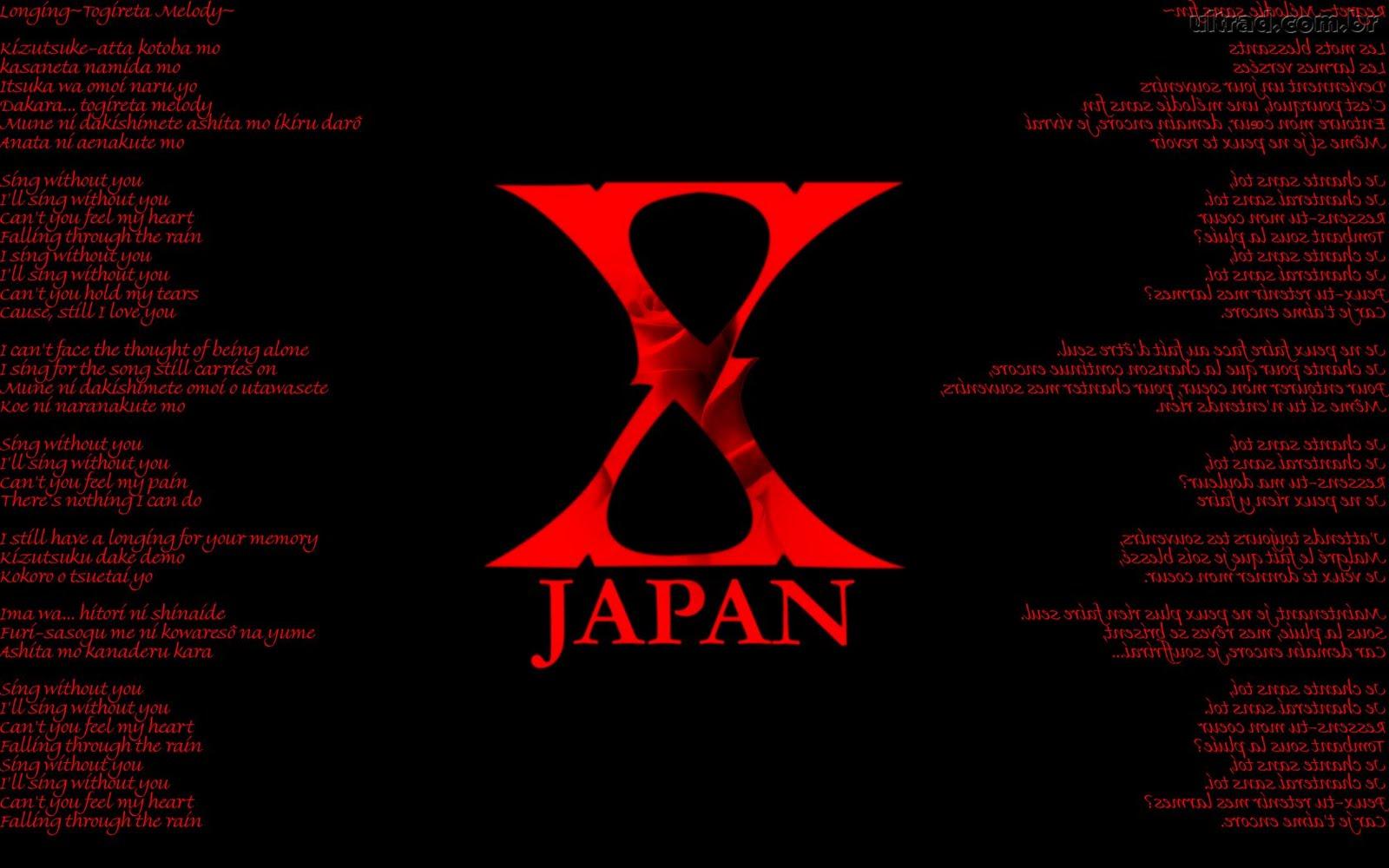 X Jepun