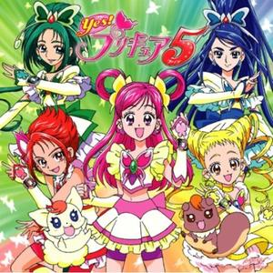pretty cure 바탕화면 containing 아니메 titled Yes! Pretty Cure 5