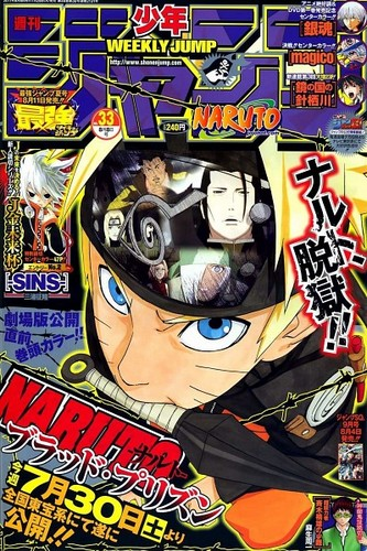 weekly jump Naruto blood prison