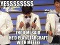 Funny Suju meme
