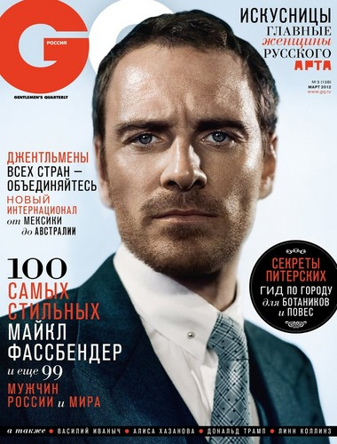 GQ Russia March 2012 magzine cover