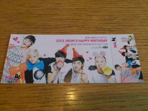 JRon's birthday party's ticket