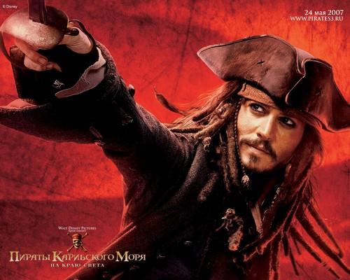 Jack Sparrow karatasi la kupamba ukuta