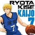 Kise Ryota