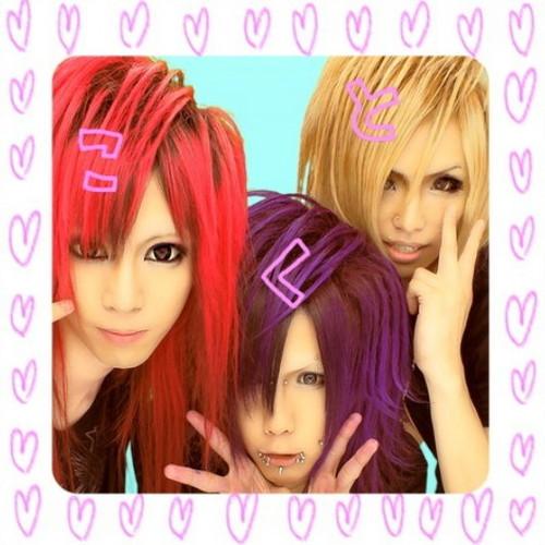 Koudai, Kuina and Tomoya