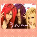 Koudai, Kuina and Tomoya