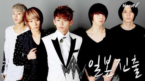 MYNAME Wallpaper Probably Containing A Business Suit Well Dressed Person And
