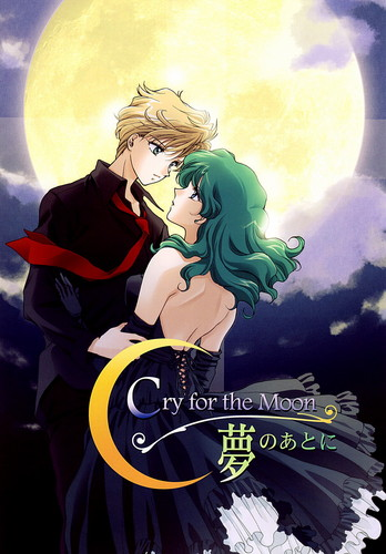 Sailor Uranus and Sailor Neptune karatasi la kupamba ukuta containing anime titled Michiru and Haruka