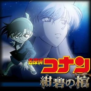 Movie 11 (Aoyama)