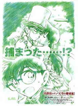 Movie 14 (Aoyama)