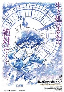 Movie 15 (Aoyama)