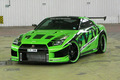 NISSAN GT-R - sports-cars photo