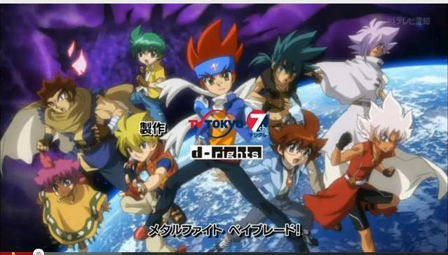 of Kyoya and the rest of the Legend Bladers from Beyblade Metal Fury