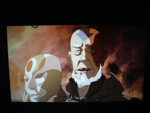 Real or Fake? - avatar-the-legend-of-korra Photo
