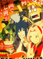 SasuSaku in Road to Ninja poster scan