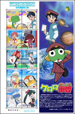 Sgt. Frog (Keroro Gunso) wallpaper probably with anime entitled Sgt Frog Stamps