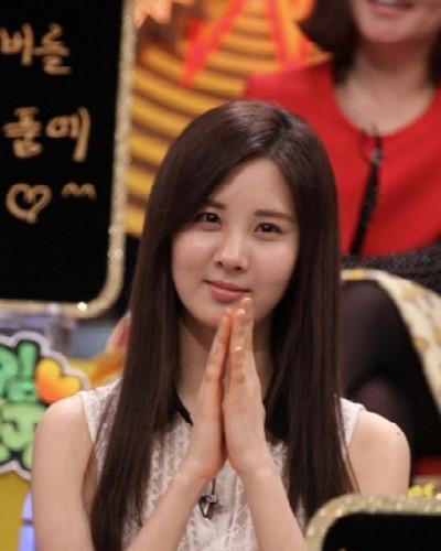 Snsd maknae Seohyun
