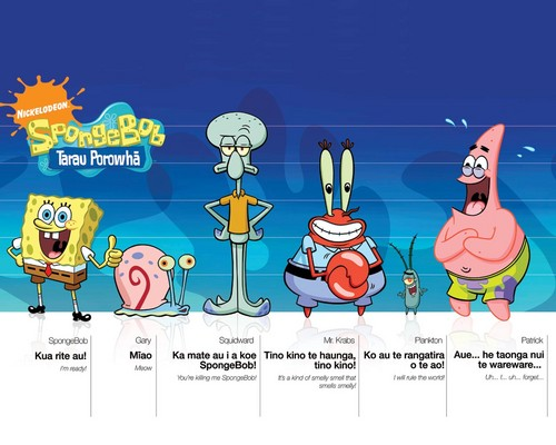 Spongebob, Squidward, Mr.krab, Plankton, and Patrick kertas dinding