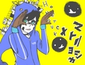 Vocaloid Homestuckly shit.