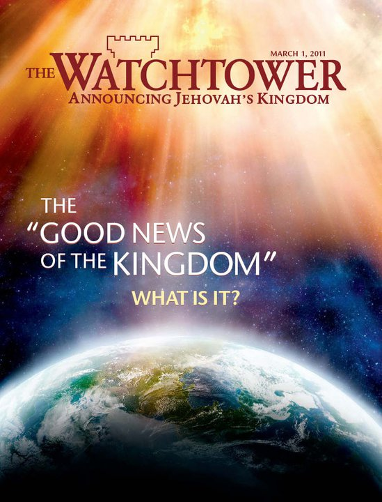Jehovah witnesses fondo de pantalla called Watch Tower