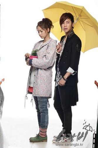 YOONA and JGS official 爱情 Rain