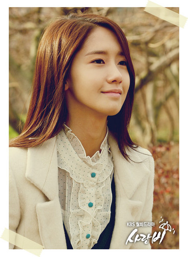 Im yoonA wallpaper containing a portrait called Yoona @ Love Rain