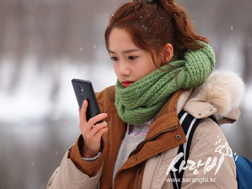 Yoona @ 愛 Rain