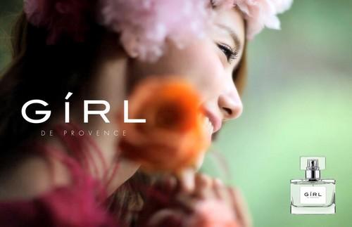 Yoona @ Perfume Girl