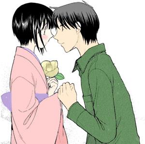 Young Akito and Shigure